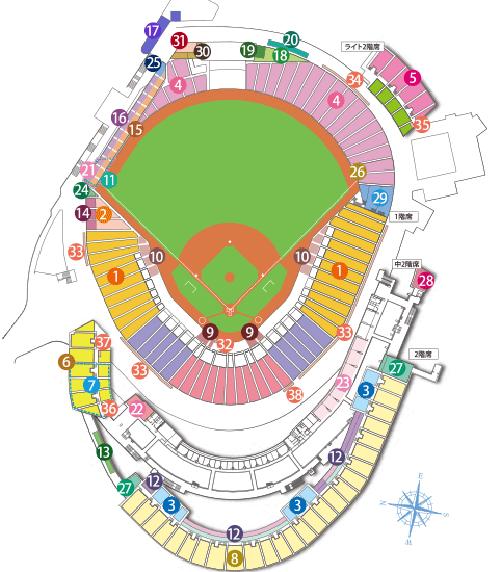 広島球場座席表