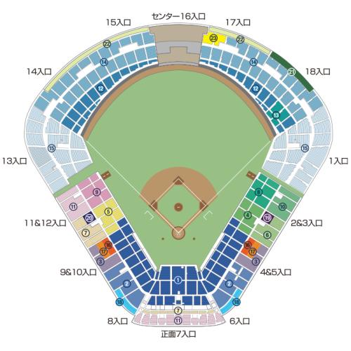 神宮球場座席表